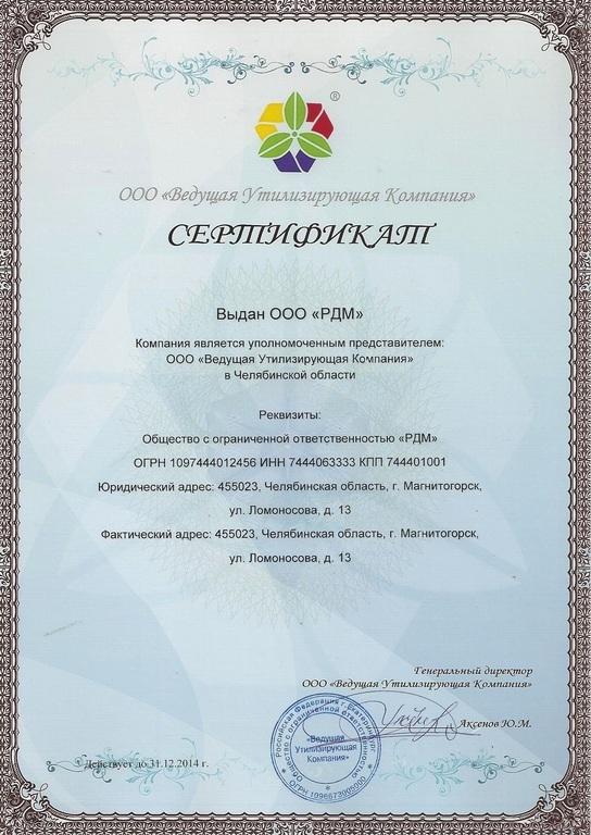 Скупка технического золота в москве